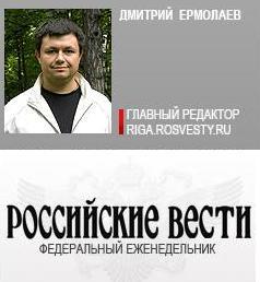 D.Jermolajevs_2